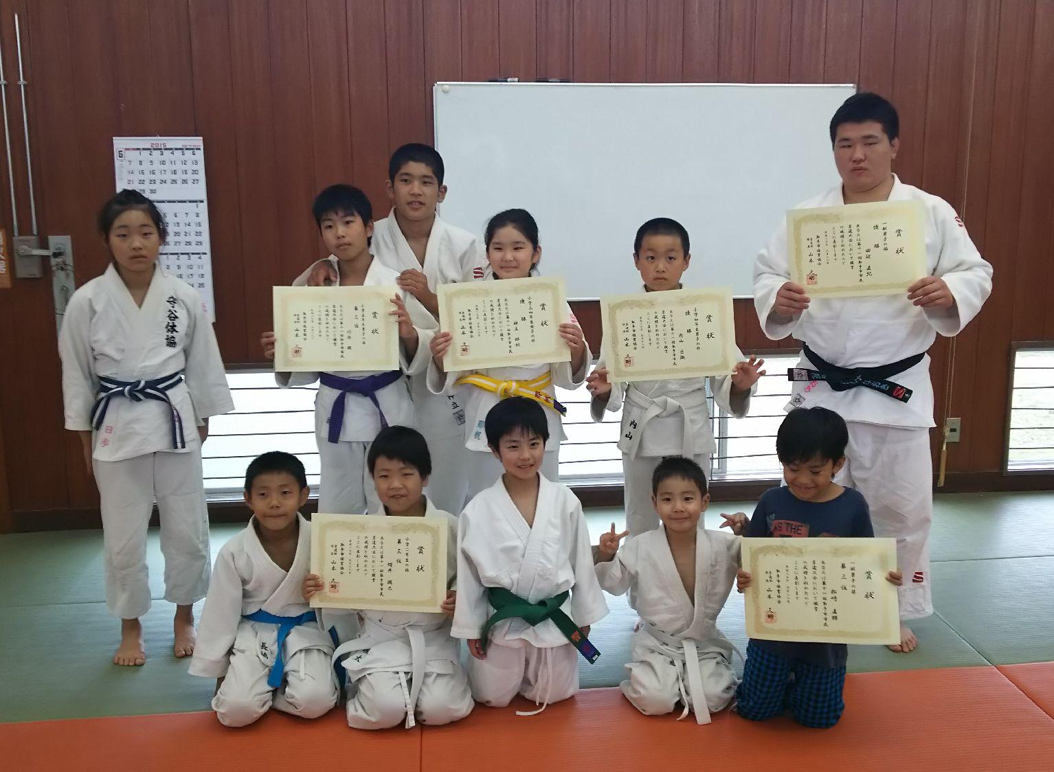 スポーツ柔道2